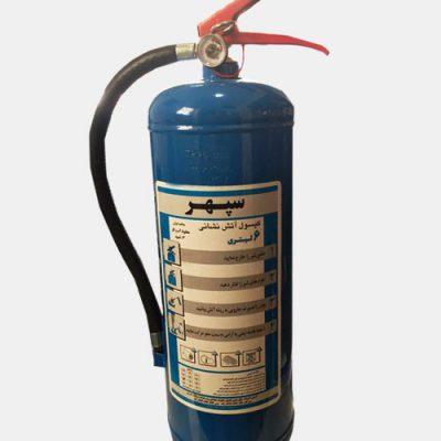 کپسول آتش نشانی آب و گاز 6 لیتری سپهر