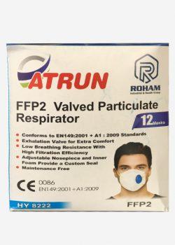 ماسک سوپاپدار آترون بسته 12 عددی