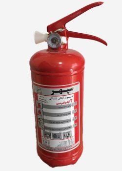 کپسول آتش نشانی پودر و گاز 2 کیلویی سپهر