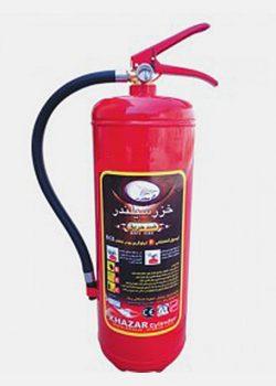 کپسول آتش نشانی پودر و گاز 6 کیلویی خزر