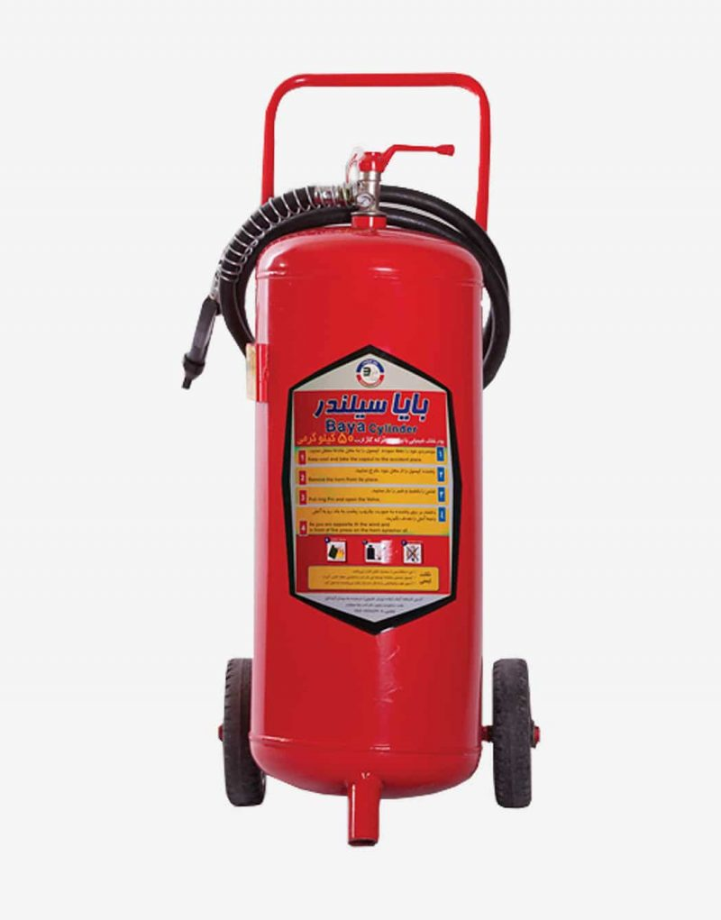 کپسول آتش نشانی پودر و گاز 50 کیلویی بایا