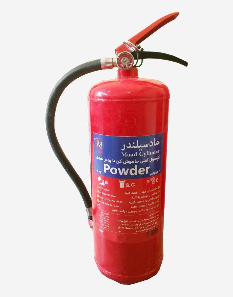 کپسول آتش نشانی پودر و گاز 6 کیلویی ماد سیلندر